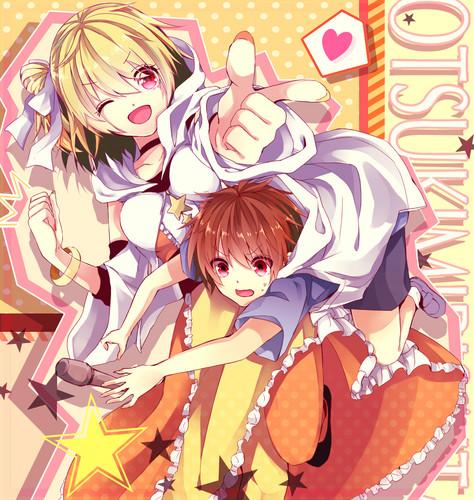 Mekaku City Actors wallpaper possibly with anime entitled Otsukimi Recital