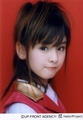 Risako Sugaya's wonderful and beautiful childhood picture!!!!!!!!!!! :). - berryz-koubou photo