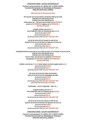 SNSD Fanchants for 3rd Japan Tour on 3/26 (1)
