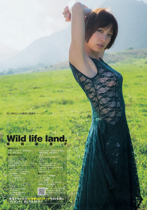 Shinoda Mariko in Young Jump No.18/2014