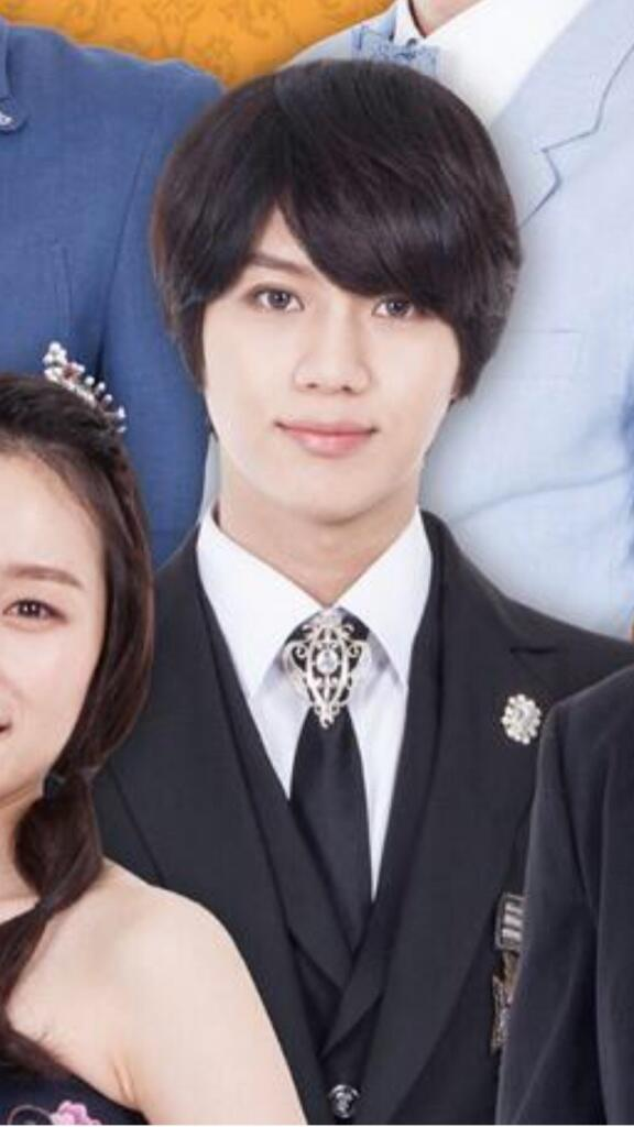 Taemin Musical Goong - Giappone