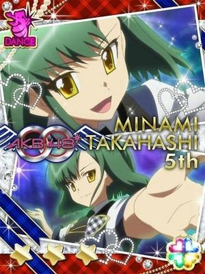 Takahashi Minami 5th
