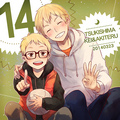 The Tsukishima brothers