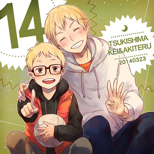Haikyuu!!(High Kyuu!!) 壁纸 with 日本动漫 titled The Tsukishima brothers