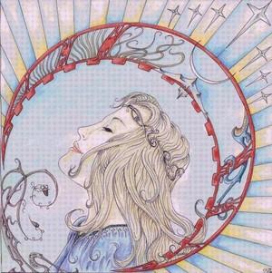 The White Lady of Rohan bởi Joseph Easterbrook