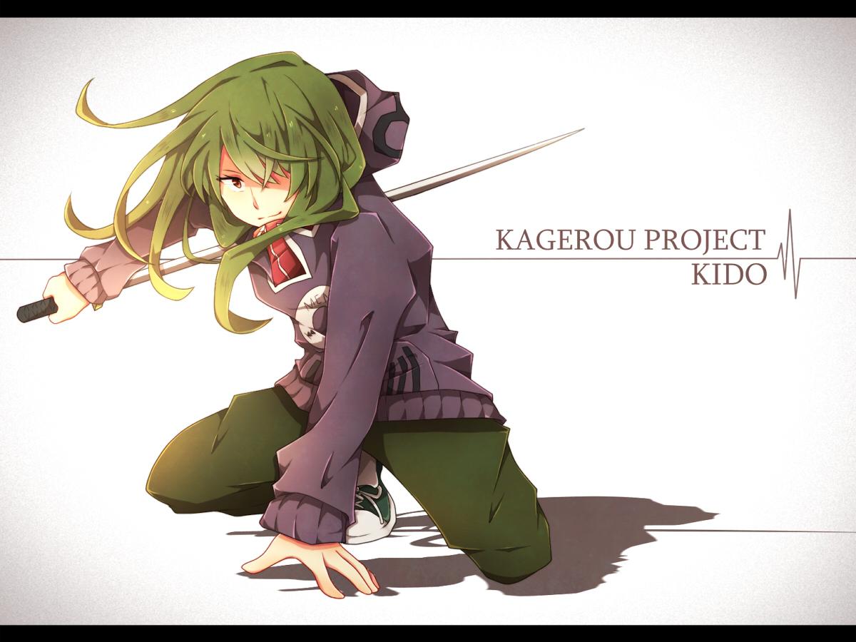 Kagerou Project Kido Cute
