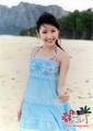 Watanabe Mayu ~Hawaii wa Hawaii~