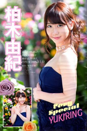 Weekly Shonen Magazine 2014 No.21 22