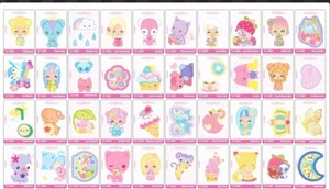 Yumi Blossom Collection