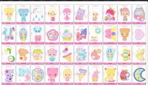 Yumi Kioko Blossom Collection
