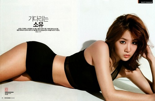 SISTAR (씨스타) wallpaper containing attractiveness, a portrait, and skin entitled Soyou on Arena Homme Plus