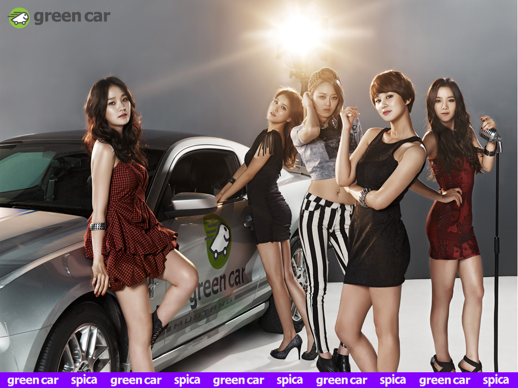 Spica 스피카 Images Spica Green Car Photoshoot Hd Wallpaper And