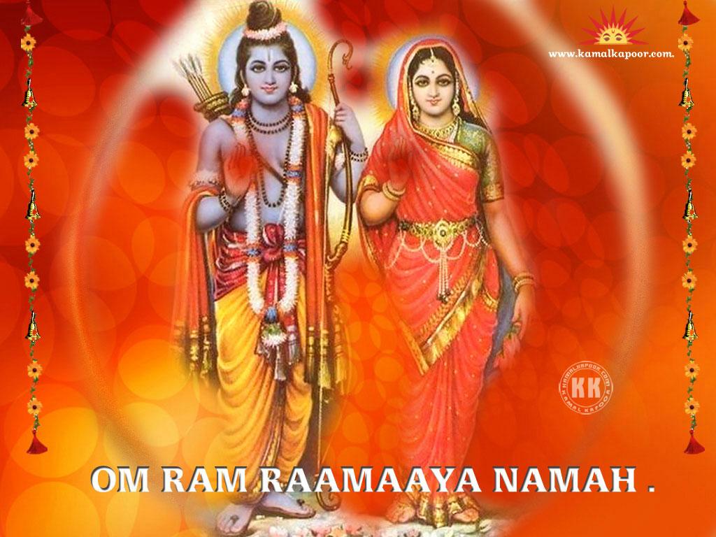 magic eye images shri ram om sai ram hd wallpaper and background