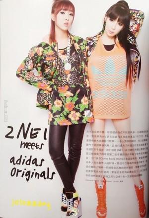 140505 2NE1 on Yoho! girl Magazine China
