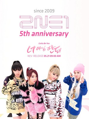 2NE1 'Gotta Be You' MV release date!