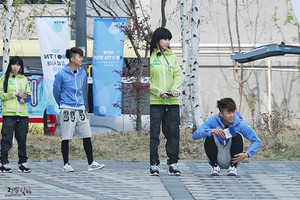 2PM on 'Running Man'