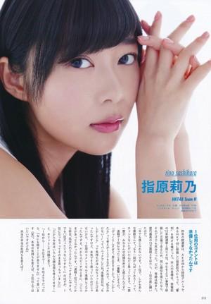 AKB48 | 2014 Sousenkyo Official Guidebook