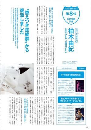 AKB48   2014 Sousenkyo Official Guidebook