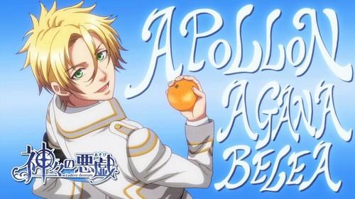 Kamigami no Asobi پیپر وال containing عملی حکمت called Apollon Agana Belea