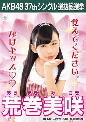 Aramaki Misaki 2014 Sousenkyo Poster