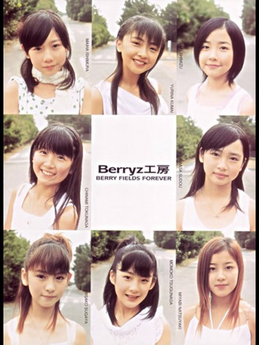 Jpop wallpaper with a bridesmaid and a portrait entitled Berryz Koubou (Berry fields forever and ever!) :).