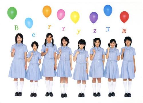Jpop achtergrond entitled Berryz Koubou
