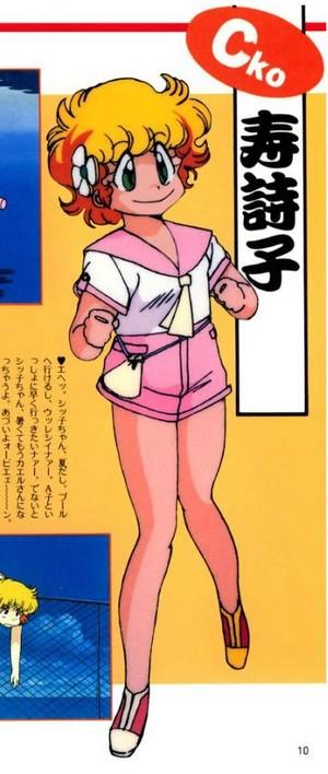 C-ko Kotobuki