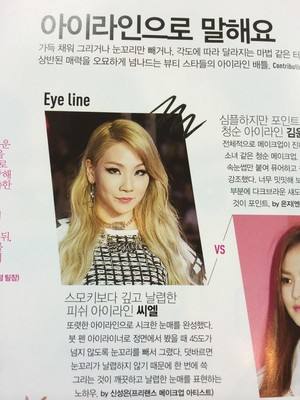 CL on Cosmopolitan, CeCi and Elle Korea