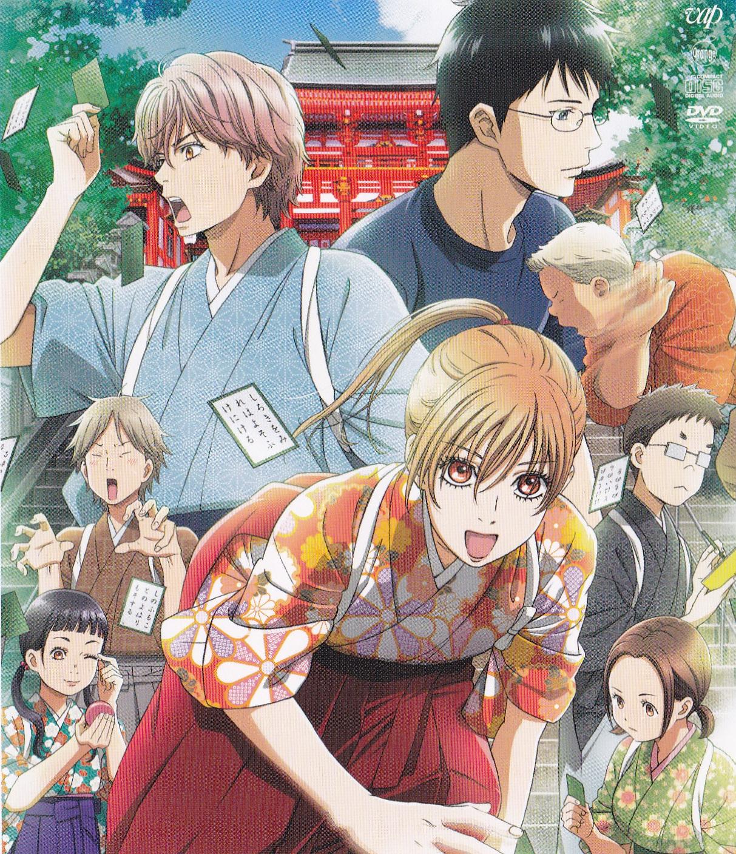Chihayafuru Season 3: Arata Wataya Wallpaper (37052958)
