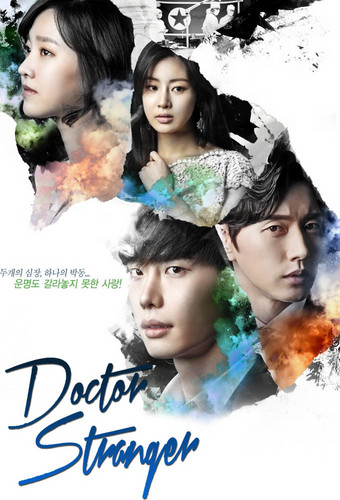 韓国ドラマ 壁紙 probably with a portrait entitled Doctor Stranger