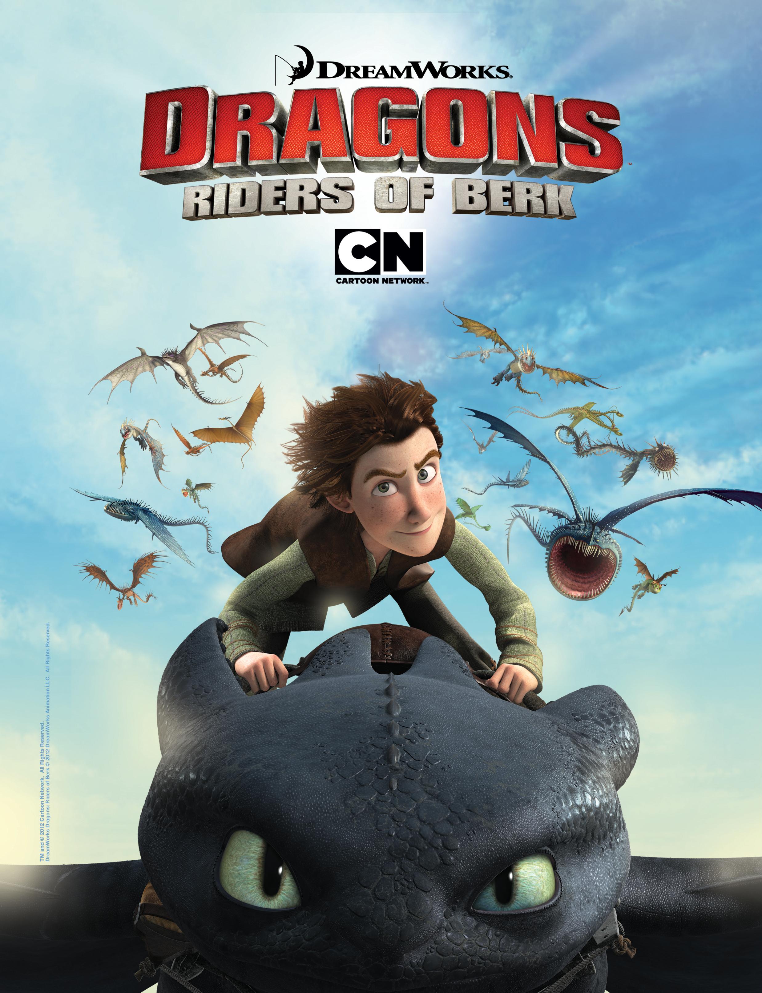 драконы и всадники олуха 17 серия 1 сезон