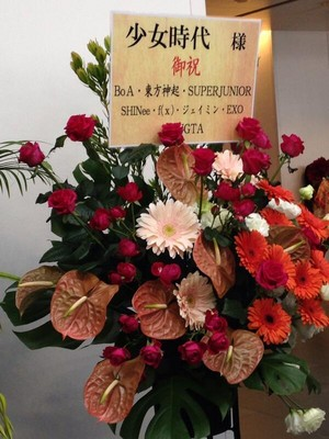 お花 from SM Artist in support of SNSD 3rd 日本 Tour