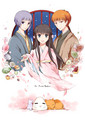 Fruits Basket - fruits-basket fan art