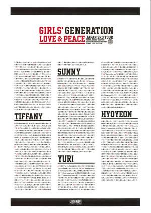 Girls' Generation 'Love & Peace' Tour