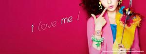I प्यार ME <333