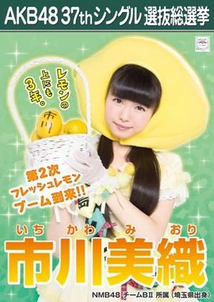 Ichikawa Miori 2014 Sousenkyo Poster