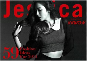Jessica @ 2014 Spring Volume 074