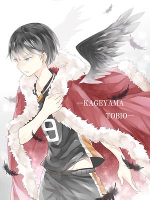 Kageyama Tobio