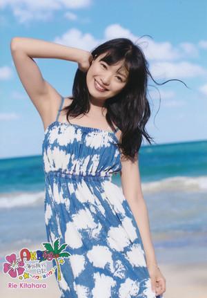 Kitahara Rie ~Hawaii wa Hawaii~