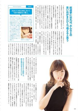 Kojima Haruna | 2014 Sousenkyou Official Guidebook