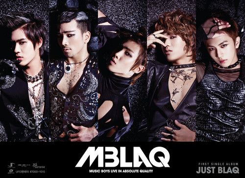 MBLAQ fond d'écran possibly with a business suit and a portrait titled MBLAQ