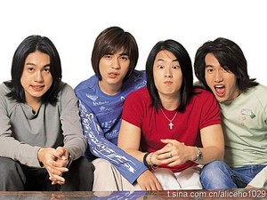 Meteor Garden is very wonderful right? the story is terrific I would love to watchit again and again