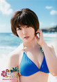Minegishi Minami ~Hawaii wa Hawaii~