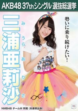 Miura Arisa 2014 Sousenkyo Poster