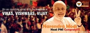Modi - PM of India