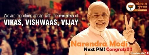 Facebook wallpaper titled Modi wave sweeps India, Narendra Modi's BJP Set to Form Government; Sensex hits 25000