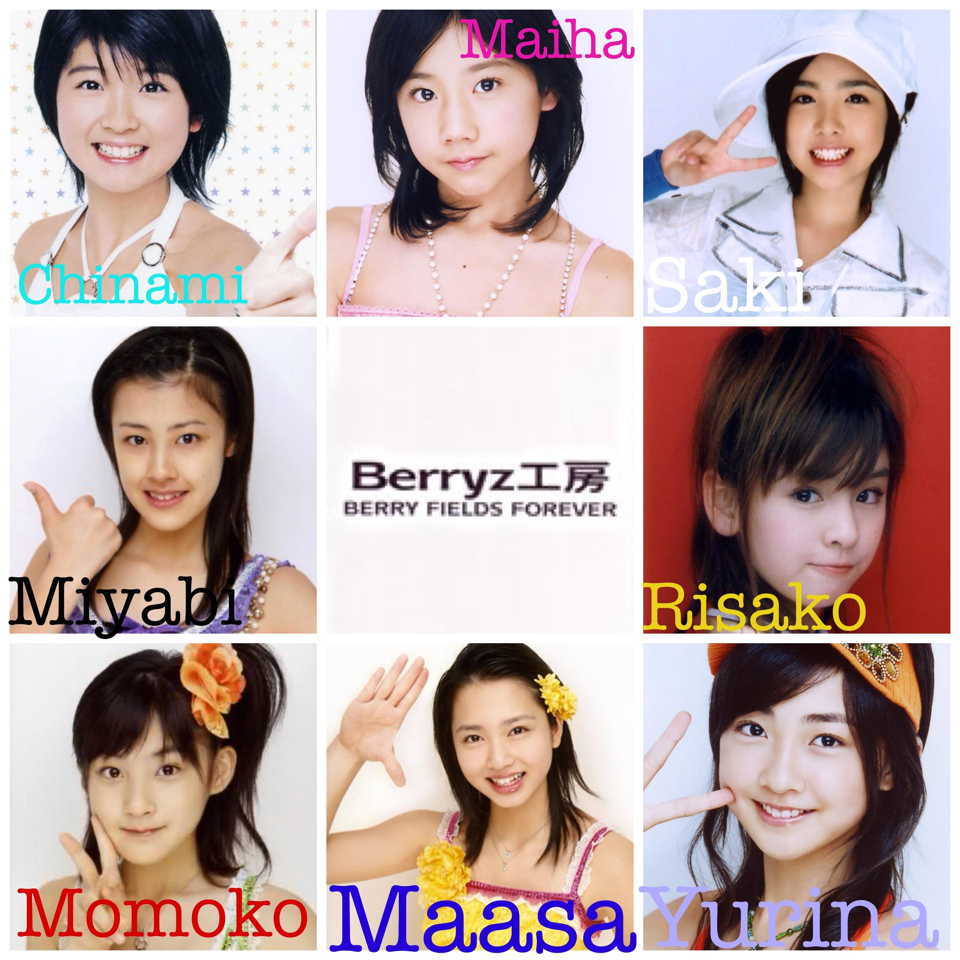 My Berryz Koubou picture collection 2.