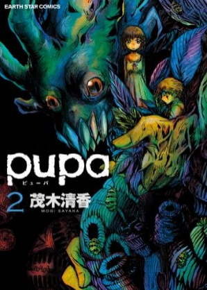 Pupa Cover 2