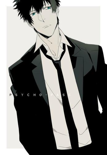 Anime Guys Images Shinya Kougami(狡噛 慎也) HD Wallpaper And