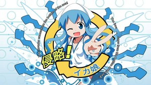 Squid Girl
